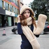 韓國 超保暖 三合一圍巾 手套 毛帽 舒適柔軟三用 毛絨羊絨厚款秋冬圍帽 外套 褲 毛衣【FA005】