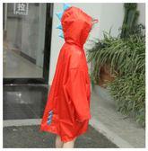 恐龍雨衣小孩小黃鴨斗篷雨衣寶寶抖音兒童雨衣男童女童 露露日記