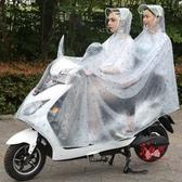雨衣 雙人電動車摩托車電瓶車自行車女成人騎行母子親子透明雨披 6色