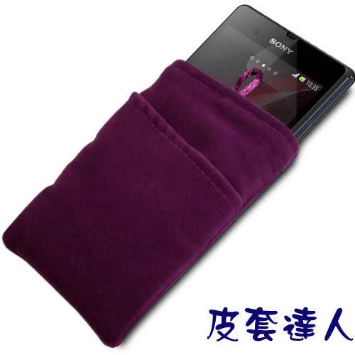 ★皮套達人★ Sony Xperia Z L36h 抽取式厚絨布套+螢幕保護貼 (郵寄免運)