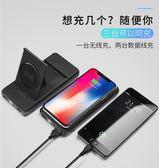 無線充行動電源-新款X5無線充12000mA移動電源無線充充電寶通用型 廠家直銷