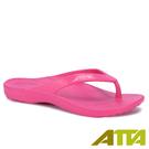 【333家居鞋館】好評回購 ATTA足底均壓 足弓簡約夾腳拖鞋-桃色