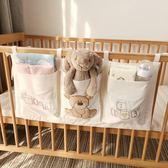 純棉嬰兒床收納袋掛袋寶寶床頭尿布尿片尿不濕紙尿褲儲物袋置物袋【快速出貨限時八折】