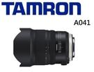 [EYE DC] TAMRON SP 15-30mm F/2.8 Di VC USD G2 A041 俊毅公司貨 (分12/24期0利率)