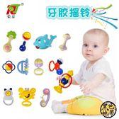 彌月禮盒組 嬰兒搖鈴禮盒寶寶益智搖鈴套裝幼兒牙膠玩具手拿咬膠0-1-2歲禮物 ~黑色地帶