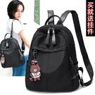 後背包 牛津布雙肩包女2020新款時尚韓版百搭休閒學生背包旅行大容量書包