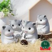 鼠年倉鼠存錢罐兒童儲蓄罐儲錢罐小孩【福喜行】