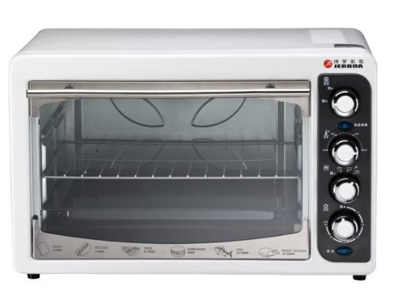 捷寶 30公升 旋風大烤箱 JOV3000