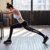 母黑色運動夏秋季健身褲緊身彈力長褲瑜伽顯瘦跑步訓練打底褲【米蘭街頭】