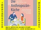 二手書博民逛書店Die罕見Anthropozan-KucheY405706 Reinhold Leinfelder ISBN