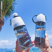 水杯-噴霧杯運動網紅戶外隨手杯個性便攜 提拉米蘇