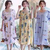 孕婦家居服大碼棉綢綿綢孕婦睡裙寬鬆大碼睡裙女胖mm200斤夏短袖睡衣家 童趣屋