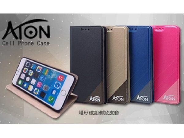 【三亞科技2館】~N64 新鮮現做~華碩 ASUS ZenFone 4 Pro ZS551KL Z01GD 側掀式 保護套 手機套 皮套