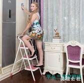 梯子家用折疊加厚室內人字梯多功能三四步梯移動梯凳扶梯登高爬梯 aj6264『美鞋公社』
