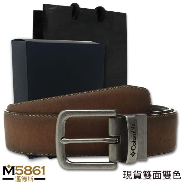 【Columbia】男皮帶 皮帶 雙面雙色 浮雕Logo銀扣頭/棕+黑