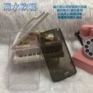 三星 Galaxy E7 (SM-E70...