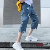七分褲男寬鬆夏季薄款牛仔短褲休閒7分馬褲男士褲子韓版潮流百搭 創意空間