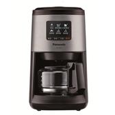 神腦家電 PANASONIC NC-R601 全自動美式研磨咖啡機