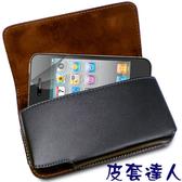 ★皮套達人★ Apple iPhone 4/ 4S 腰掛橫式皮套/真皮皮套/手機皮套+ 螢幕保護貼