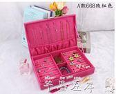 包郵木質首飾盒女單層帶鎖絨布面料飾品盒歐式飾品收納盒戒指盒 芊墨左岸