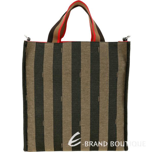 FENDI Pequin 小款 標籤系列條紋帆布手提購物包(咖棕色) 1920497-76