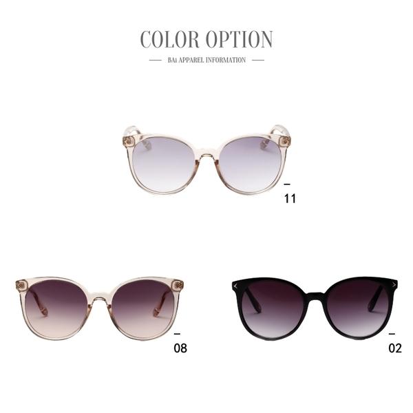 墨鏡 V字貓眼透明框太陽眼鏡(附眼鏡盒)-BAi白媽媽【308094】