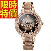 鑽錶-優雅百搭氣質鑲鑽女手錶3色62g28[時尚巴黎]