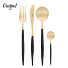 葡萄牙 Cutipol GOA系列個人餐具4件組-主餐刀+叉+匙+咖啡匙 (黑金)