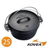 KOVEA DO鑄鐵鍋+烤盤25cm 附袋 10吋荷蘭鍋 戶外 野炊 露營 KK8BB0102