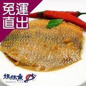 媽媽魚N. 預購-養殖紅尼羅魚排150g/片,共3片【免運直出】