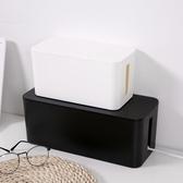電線收納盒電線收納盒電源線插座理線收線盒數據線拖板線充電器插排集線器盒 嬡孕哺