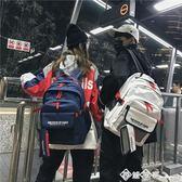潮牌原創書包男時尚潮流大容量雙肩包女高中學生韓版旅行休閒背包 西城故事