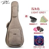 吉他袋RL吉他包40寸個性學生背包加厚防水防震41寸民謠吉他包雙肩背包 新年禮物
