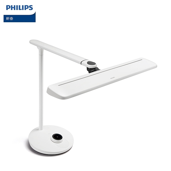 PHILIPS 飛利浦 軒泰 66168 AA級護眼LED檯燈(PD002)
