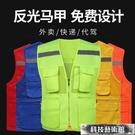鑫熠 反光背心 志愿者反光馬甲定制義工工作服商場促銷活動馬甲施