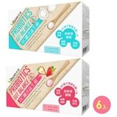 【米森 】BC纖活益生菌(30包/盒)×6盒 ~真牛奶/草莓任選~贈韓國進口保鮮盒