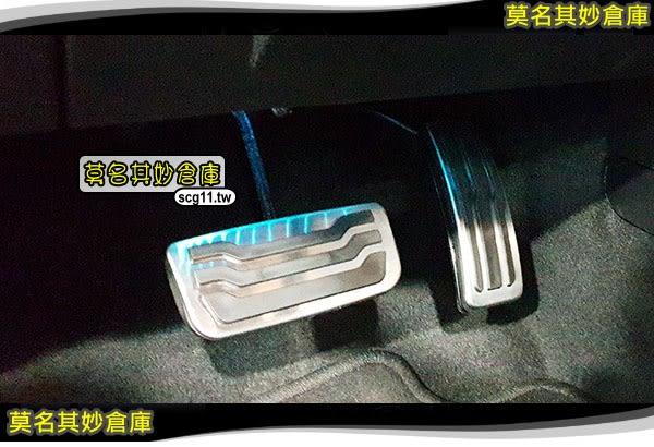 莫名其妙倉庫【WG008 油門剎車踏板】18 小改 Ranger T8 柴油2.0 金屬橡膠油門煞車踏板