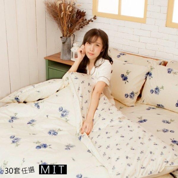 【LUST】100%純棉/精梳棉 30款精品棉款 、雙人5尺精梳棉床包/枕套組 (不含被套)