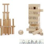 積木 木玩全家歡層層疊積木木質玩具