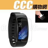 SAMSUNG Gear Fit2 SM-R360 保護貼 防爆膜 軟性 曲面膜 三星 fit 2 智慧手錶 螢幕貼