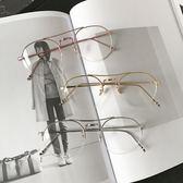 韓版學院復古圓形金屬半框平光鏡文藝小清新男女配眼鏡框架
