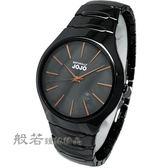 Naturally JOJO 紐約的黑與白 簡約俐落氣質陶瓷腕錶