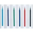 《享亮商城》LFBRF-12F-L 藍色 0.7 魔擦綱珠筆替芯  百樂