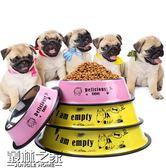 【618好康又一發】寵物不銹鋼狗食盆大號金毛泰迪狗單碗寵物用品