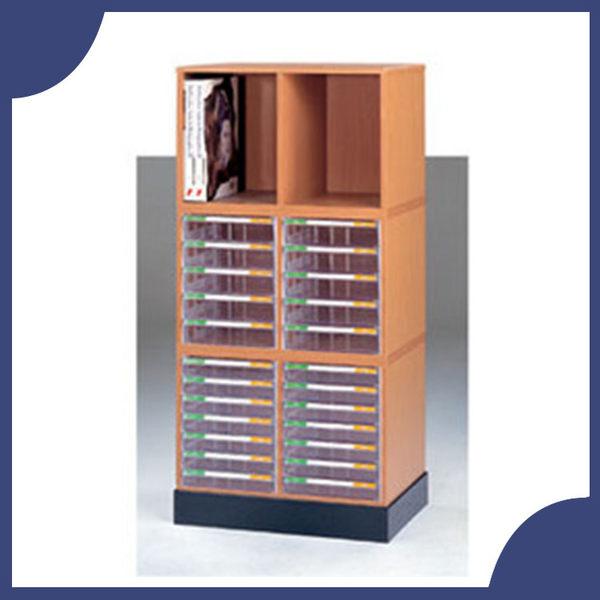 【必購網OA辦公傢俱】BL-205H+B4-8207H+B4-02H 雙排文件櫃+底座 木質公文櫃