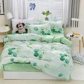 被套四件套純棉全棉1.5m2.0米被罩床單單人三件網紅床上用品   秘密盒子