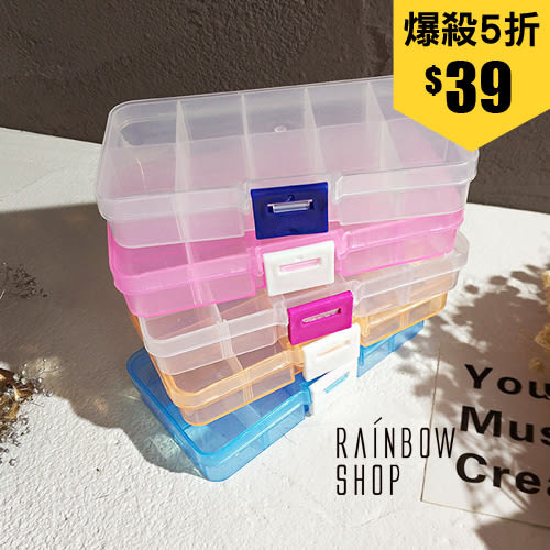 多用途10格耳環飾品收納盒-A-Rainbow【AB040306】