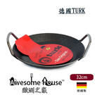 德國 TURK 雙耳 鍛鐵 格紋 鐵鍋 平底鍋 32cm # 65932 (熱鍛)
