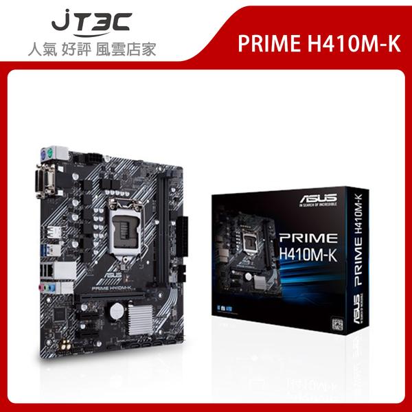 ASUS 華碩 PRIME H410M-K 主機板