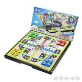 小號飛行棋磁性折疊棋盤學生幼兒園桌面游戲兒童益智玩具WD 交換禮物